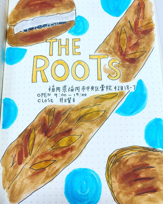 The ROOTS,薬院パン屋