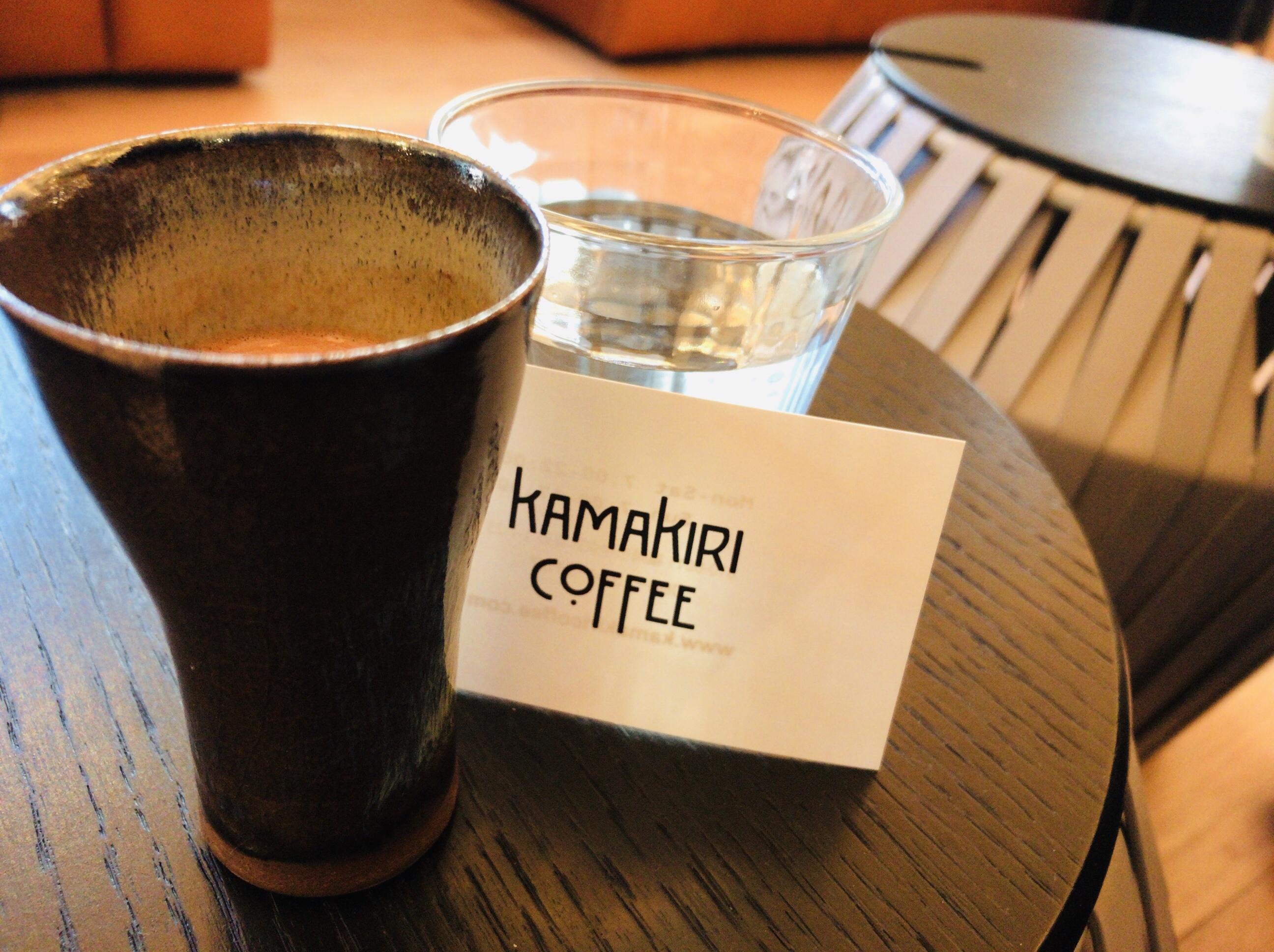 カマキリコーヒー