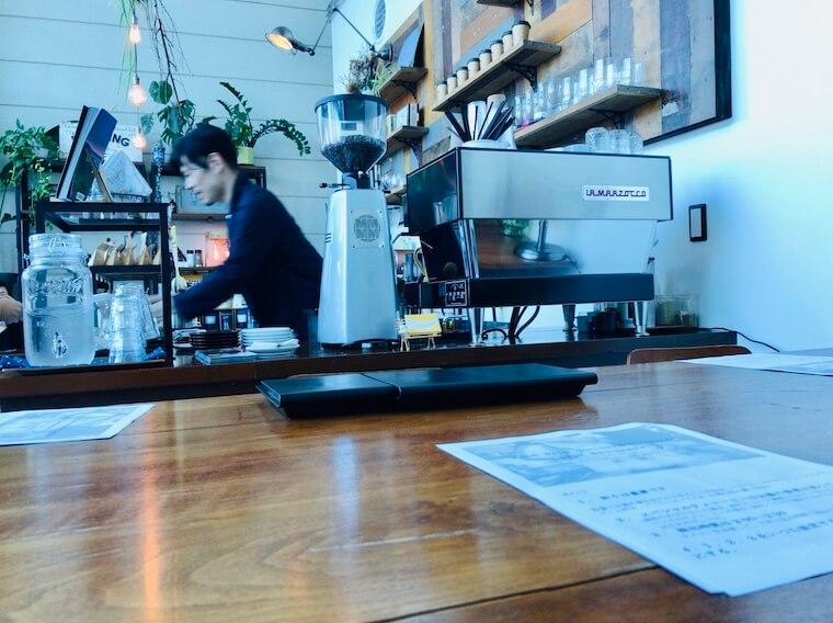 baskingcoffee バスキングコーヒー
