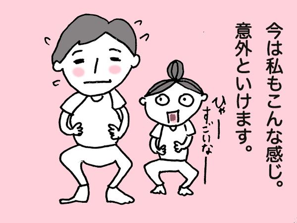 マタニティヨガ